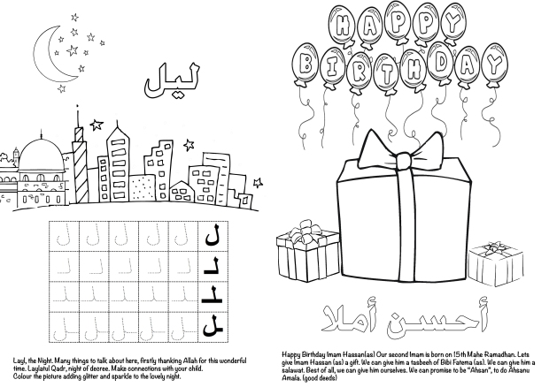 Mahe Ramadhan Booklet (Age 2-5 yrs) – meandmawla on page merry christmas,