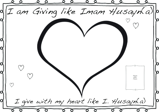 Giving like Husayn.jpg